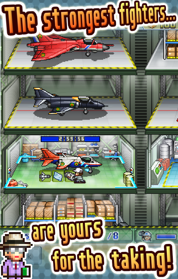 Skyforce Unite!- screenshot