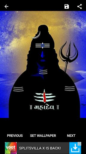 Mahakal Shiva HD Wallpaper 1.3 screenshots 4