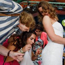 Esküvői fotós Marco Pauws (pauws). Készítés ideje: 26.03.2019