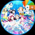 Aqours Sunshine - Xperia Theme icon