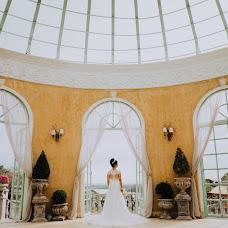 Wedding photographer Anderson Matias (andersonmatias). Photo of 17.05.2018