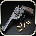 Guns Sound Simulator icon
