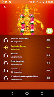 Pallikatu Sabarimalai Ayyapan songs(offline) - náhled