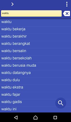 印尼文 - 中文 繁體 字典