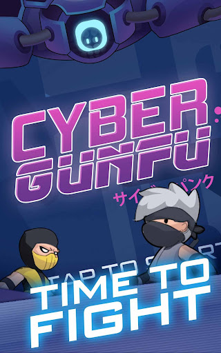 Cyber Gunfu 1.0.5 screenshots 1
