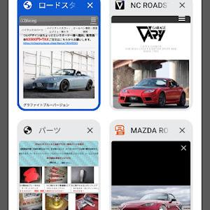 ロードスター NCEC 2.0 VS H19年式のカスタム事例画像 ていやまさんの2021年10月07日20:54の投稿