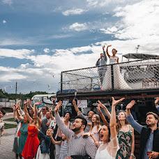 Wedding photographer Olga Vecherko (brjukva). Photo of 24.07.2018