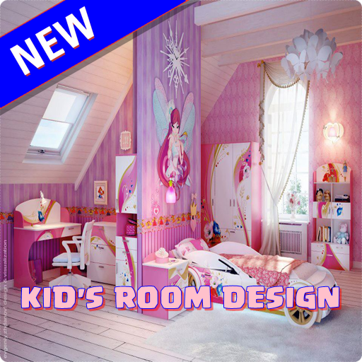 NEW KIDS ROOM DESIGN 遊戲 App LOGO-硬是要APP