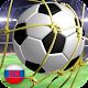 Football Strike Euro ⚽ (game)
