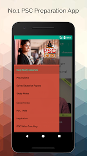 PSC Guru - PSC Question Bank in Malayalam - náhled