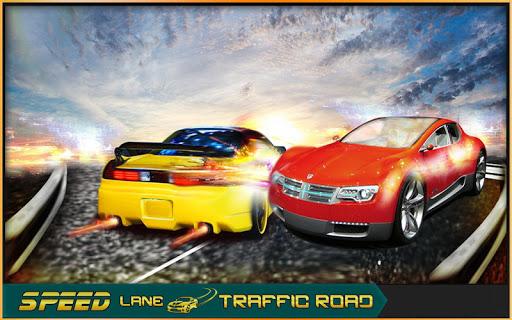 高速車線の交通道路