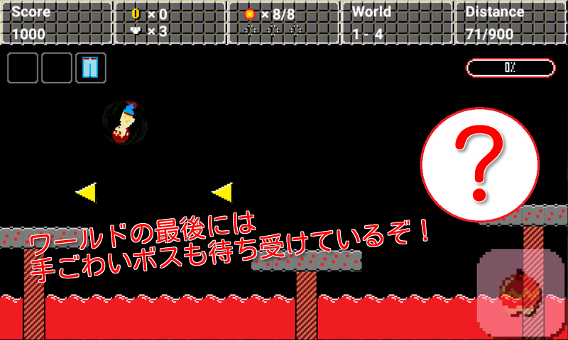 Super Kenji run- screenshot