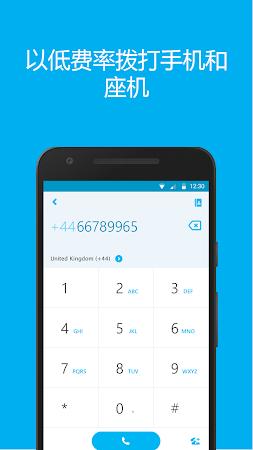 Skype 6.25.99.1107 screenshot 422536