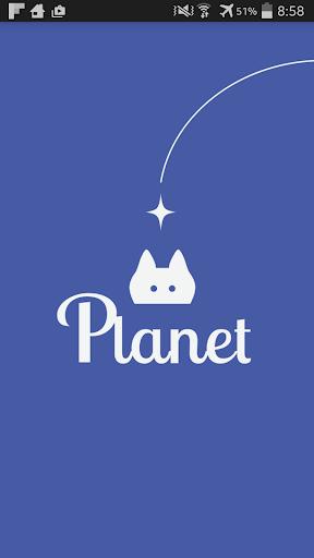 Planet 2.0.2 Windows u7528 1