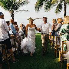 Wedding photographer Trung Dinh (ruxatphotography). Photo of 03.07.2019