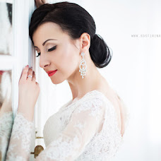 Wedding photographer Elena Kostyrina (ElenaKostyrina). Photo of 11.07.2015