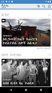 VOA Amharic - náhled