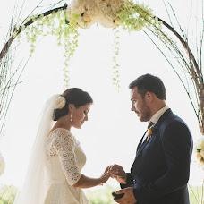 Wedding photographer Olga Fedorova (lelia). Photo of 08.08.2014