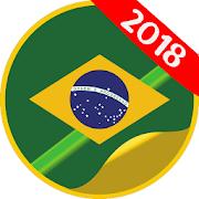 Tabela Brasileirão 2018 - Campeonato Séries A BCD