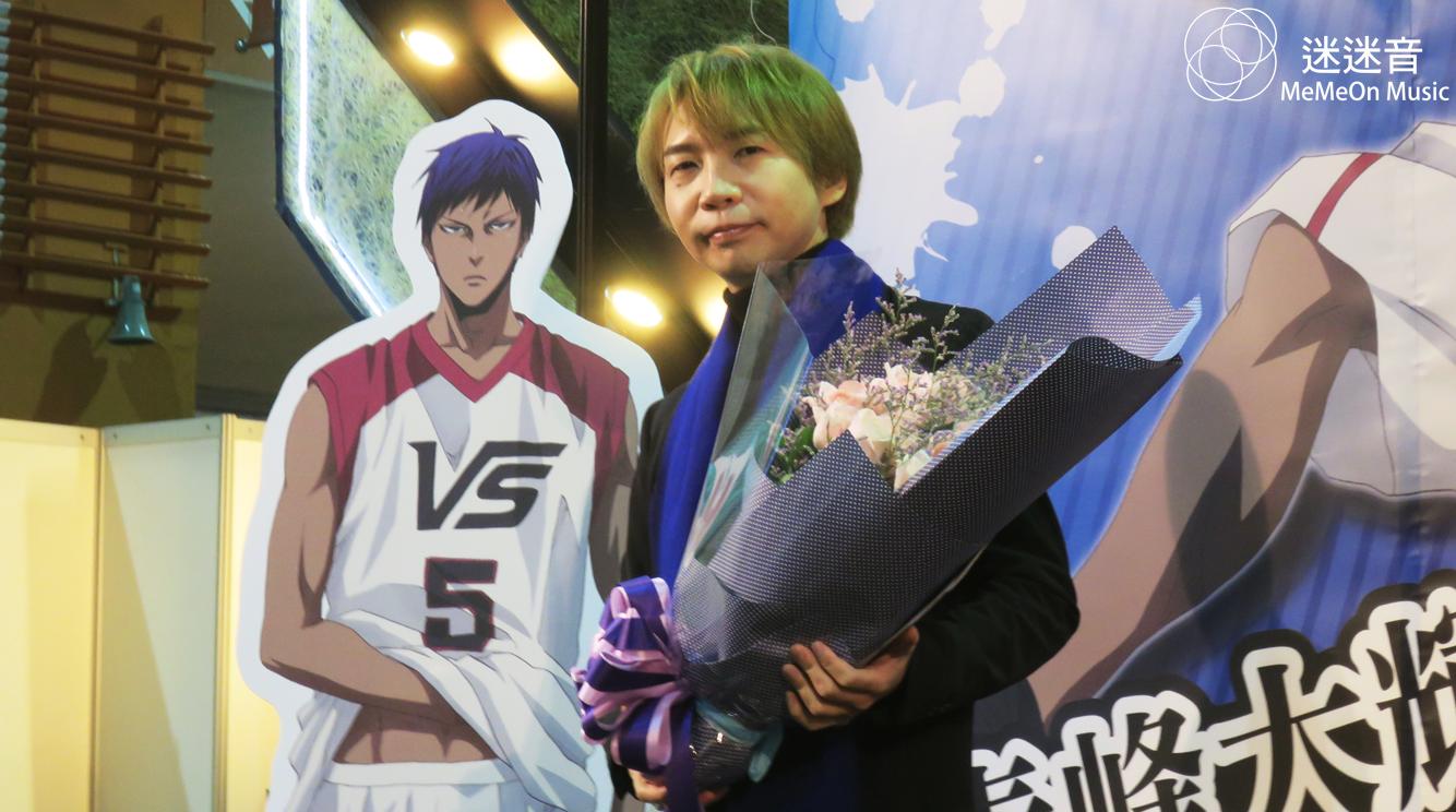 【迷迷現場】台北國際動漫節 諏訪部順一來台宣傳電影版《影子籃球員》
