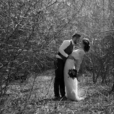 Wedding photographer Nikolay Rogozin (RogozinNikolay). Photo of 03.05.2016