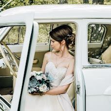 Wedding photographer Alfiya Khusainova (alfiya23). Photo of 25.01.2017