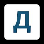 Школьный дневник (АИС «Образование») icon