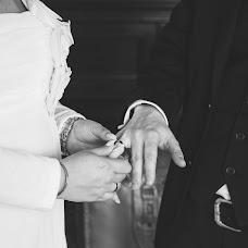 Hochzeitsfotograf Nadine Peters (nadinepeters). Foto vom 27.04.2017