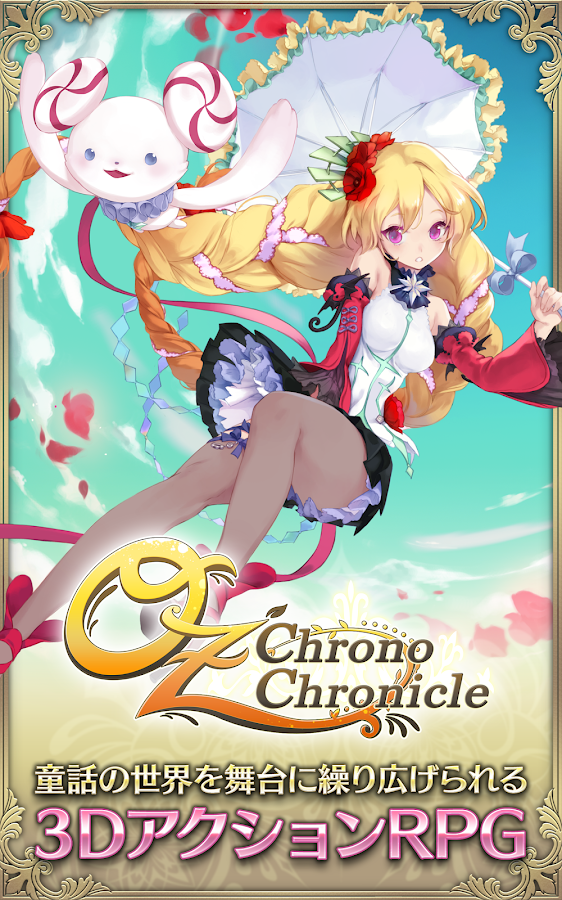 OZ Chrono Chronicle- screenshot