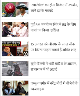 Download Hindi News - Live TV News - Latest News IN Hindi For PC Windows and Mac apk screenshot 5