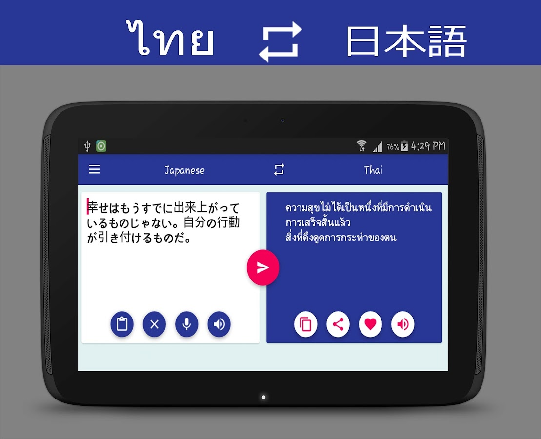 Google translate in thai-4804