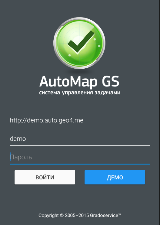 Automap Tasks- screenshot