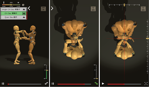 Wing Chun Trainer 3.4 screenshots 3