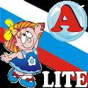 ABC Bubbles - Russian icon