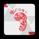 SICITE 2017 icon