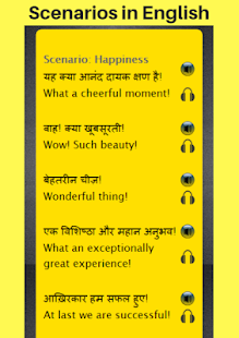 Speak English in 30 Days - English Speaking App- screenshot thumbnail