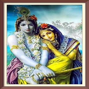 Radha Gayatri Mantra - náhled