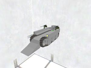 Pick up tank