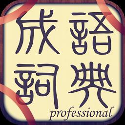 成語故事劇場 - Apps on Google Play