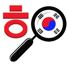 Từ điển Hàn Việt Offline - Dịch tiếng Hàn Awabe