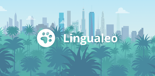 lingualeo взлом 2017
