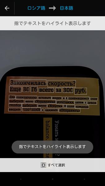 E5573SB-320