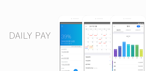 daily pay - budget manager - apps on google play