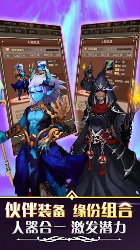夢幻童話OL-三國策略卡牌遊戲 主公攻城略地成就霸業傳奇手游