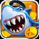 電玩王者捕魚-免費萬人在線爭霸奪寶捕魚機台遊戲