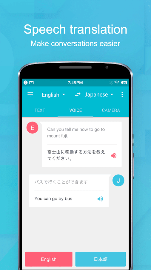 Youdao Translate-Voice&Camera- screenshot