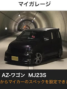 AZ-ワゴン  MJ23Sのカスタム事例画像 ひろ(CARTUNE関西支部副代表)さんの2019年01月11日12:20の投稿