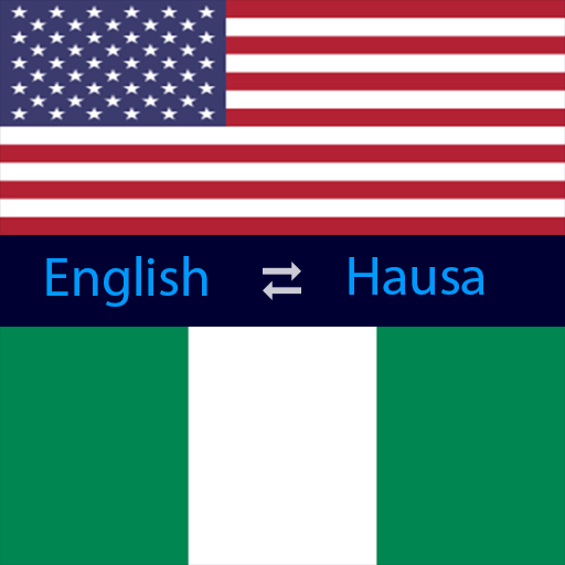 Hausa Dictionary Lite - Apps on Google Play