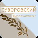 Суворовский ЖК icon