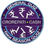 Crorepati 2017 Quiz